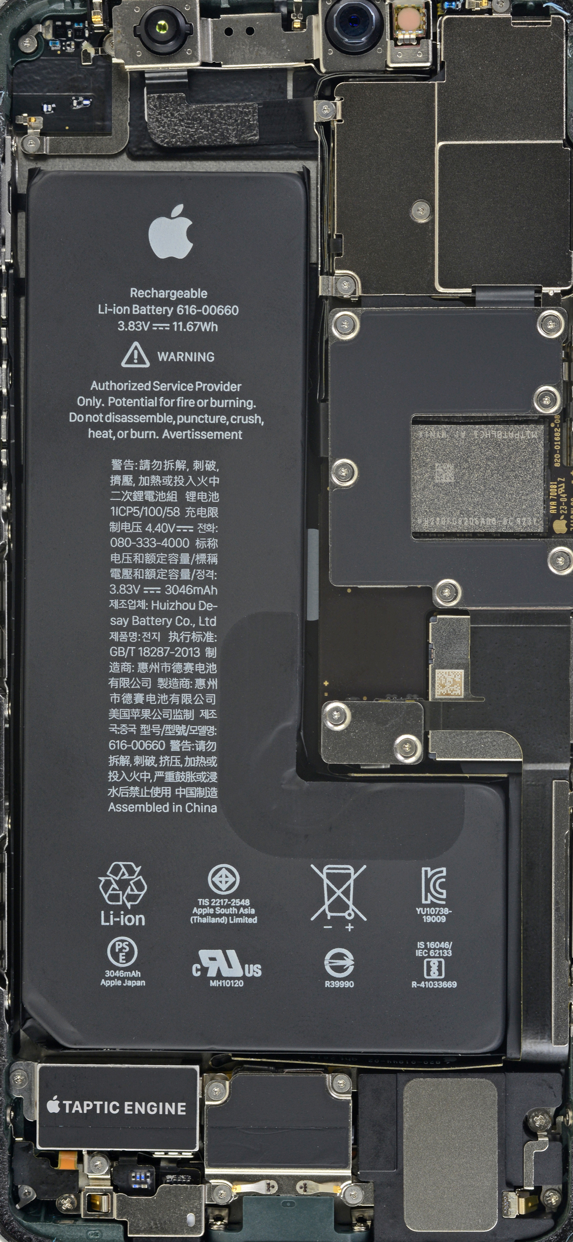 Iphone 11 Pro Internals Wallpaper Wallpapers Central