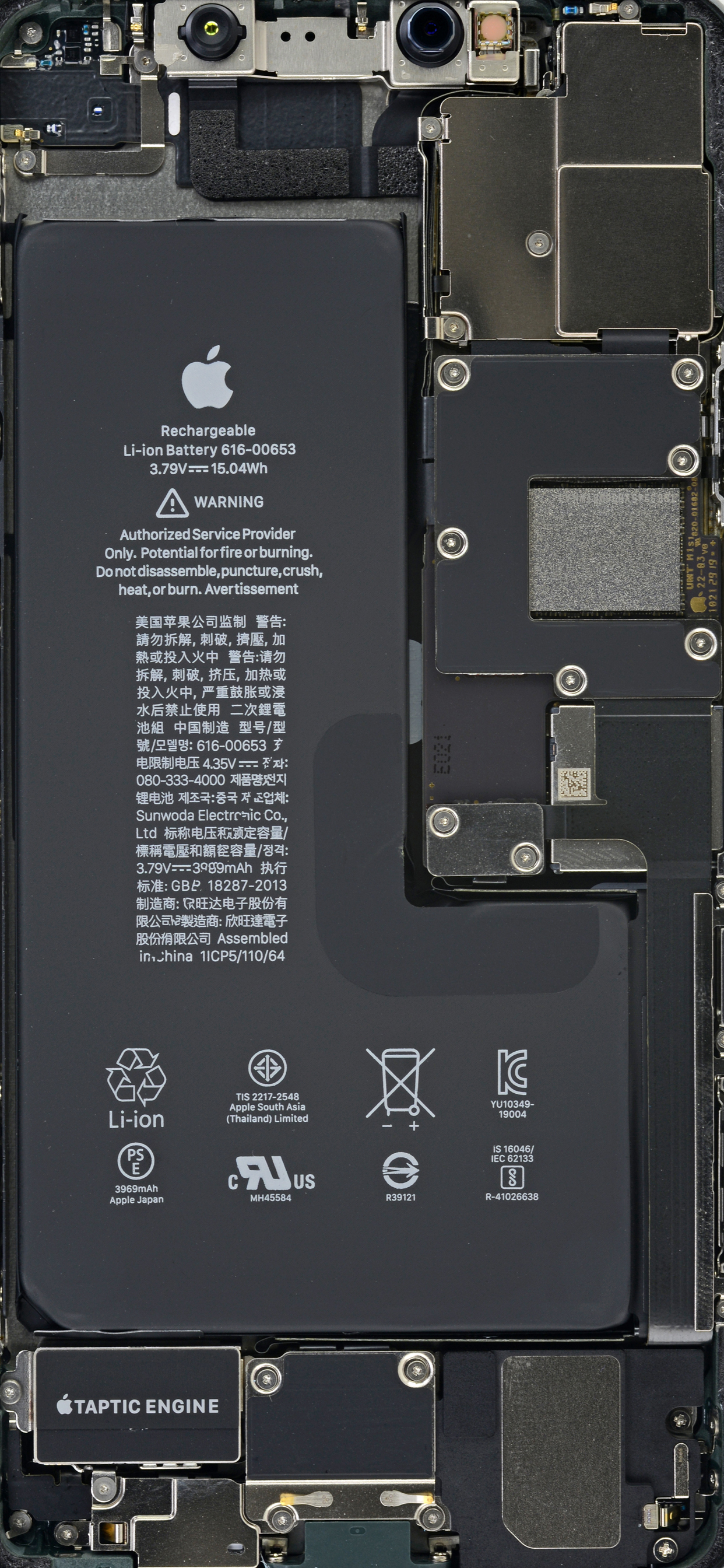 Iphone 11 Pro Max Internals Wallpaper Wallpapers Central